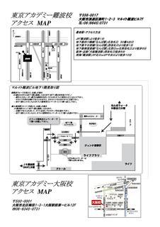 解答解説会-002.jpg