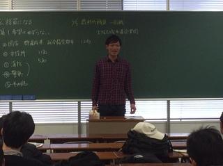 Uターン(4).JPG